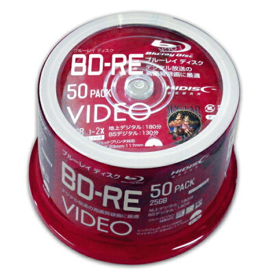 HIDISC VVVBRE25JP50 くり返し録画 2倍速 25GB