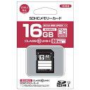 キタムラオリジナル SDHCカード 16GB CKSDH16GCL10UI UHS-I対応 Class10