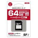 キタムラオリジナル SDXCカード 64GB CCKSDX64GCL10UI UHS-I対応 Class10