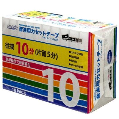 HIDISC HDAT10N10P