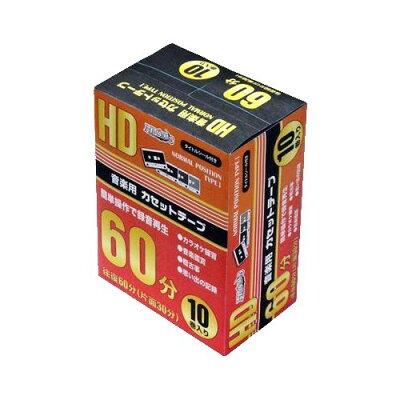 ハイディスク カセットテープ 60分 HDAT60N10P2(10本入)