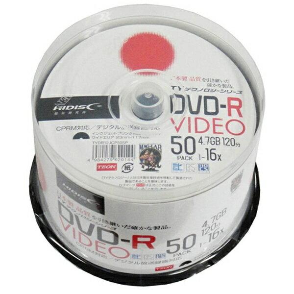 楽天市場】磁気研究所 HIDISC DVD-R TYDR12JCP50SP | 価格比較 - 商品 ...