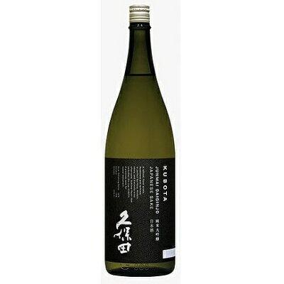 久保田 純米大吟醸 1.8L