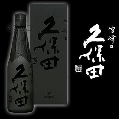 久保田 純米大吟醸 山廃仕込 雪峰 蔵 500ml