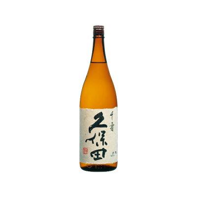 久保田 千寿 1.8L