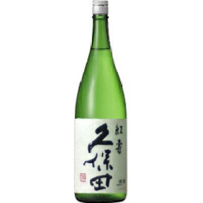 久保田 特別純米 紅寿 1.8L