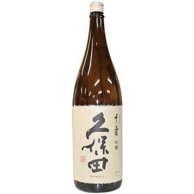久保田 特別本醸造 千寿 1.8L