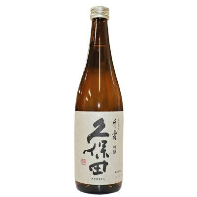 久保田 特別本醸造 千寿 720ml