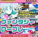 Win 98-XP CDソフト ファンタジーロープレ ザ・ゲームシリーズ