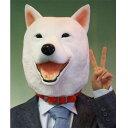 マスク 白犬