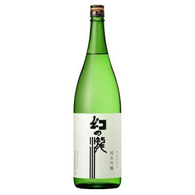 幻の滝 純米吟醸 1.8L