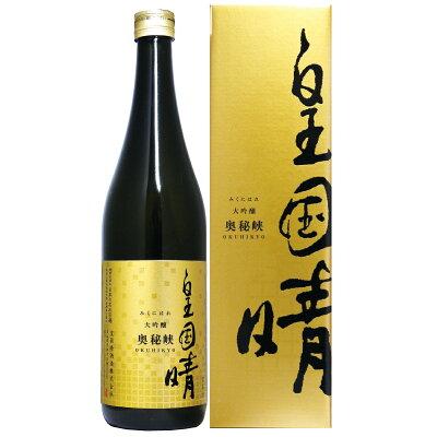 幻の瀧 大吟醸 奥秘峡 720ml