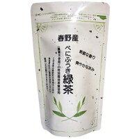特別栽培 べにふうき緑茶 静岡県春野産(100g)