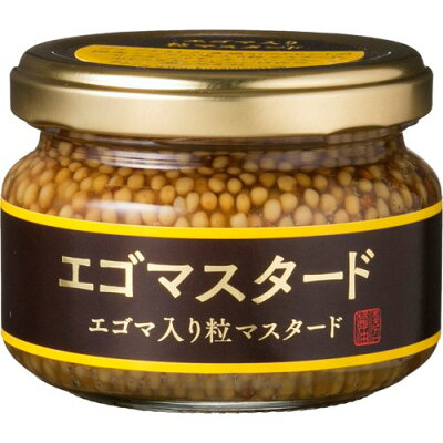 浅沼醤油店 食楽日和 エゴマスタード 120g