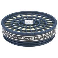 防毒マスク用吸収缶 有機ガス用 KGC-10MC-04フィルター付