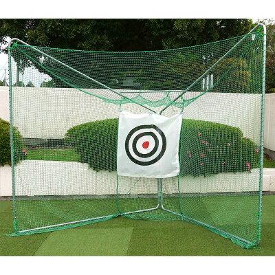 南栄工業 ゴルフネット 移動展開式 GT-700 ナンエイ ゴルフ練習