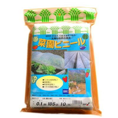 南榮工業 菜園ビニール 8510C