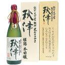 龍力 純米大吟醸 米のささやき 秋津 1.8L