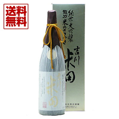 龍力 純米大吟醸 米のささやき 吉川米田 1.8L