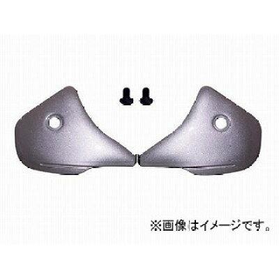 2輪 TNK工業 AR-7V用シールドカバー  シルバー ビス付