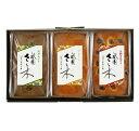 サニーフーズ 「祇園さゝ木」パウンドケーキ 3種セット 3個