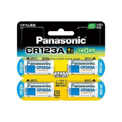 Panasonic リチウム電池 CR-123AW/4P
