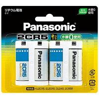 Panasonic 2CR-5W/2P