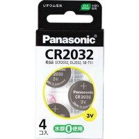パナソニック コイン型リチウム電池 CR2032(4コ入)