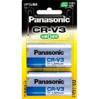 Panasonic CR-V3P/2P