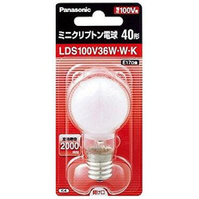 パナソニック ミニクリプトン電球40W形 ホワイト LDS100V36WWK(1コ入)