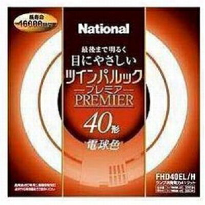 National 二重環形蛍光灯 ツインパルックプレミア 40形 FHD40EL/H