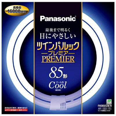 Panasonic ツインパルックプレミア蛍光灯 FHD85ECW/H