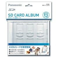 Panasonic RP-SDAL
