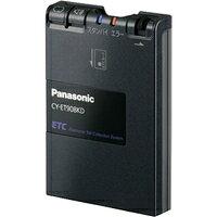 パナソニック(Panasonic) ETC車載器 セパレートタイプ ブラック CY-ET908KD