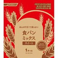 パナソニック 食パンミックス スイート SD-MIX30A(1斤分*5袋)
