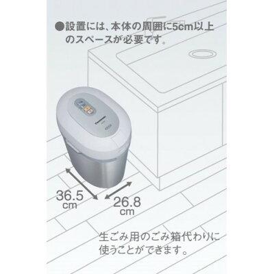 パナソニック 家庭用生ごみ処理機 生ごみリサイクラー MS-N53-S(シルバー)
