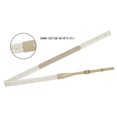 Panasonic DMW-SSTG6-K