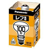 パナソニック レフ電球 100W形 RF100V90WD(1コ入)