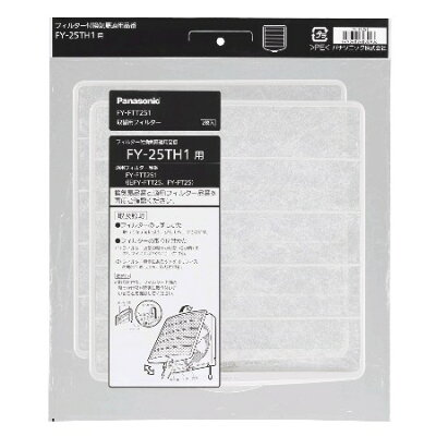 パナソニック 換気扇交換用樹脂製フィルター FY-FTT251(2枚入)