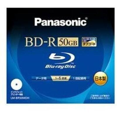 Panasonic Blu-rayディスク 相変化追記型:パソコンデータ用  LM-BR50MDH