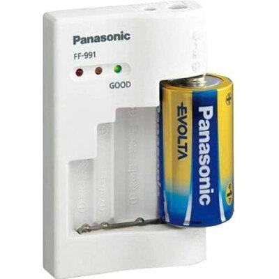 電池チェッカー FF991P-W(1コ入)