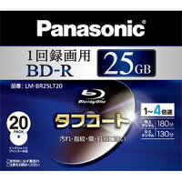 Panasonic LM-BR25LT20