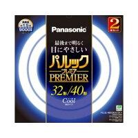 パナソニック パルック プレミア 蛍光灯 丸形タイプ 32W+40W クール色 FCL3240ECWH2KF(2本入)