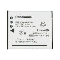 Panasonic バッテリーパック VW-VBX090-W