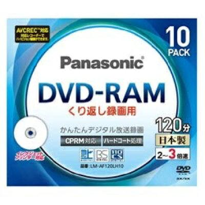 Panasonic  DVD-RAM LM-AF120LH10