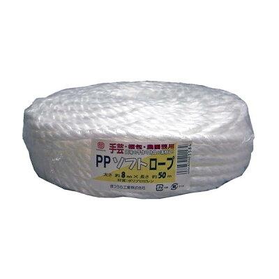 まつうら工業 手芸・梱包・園芸用PPソフトロープ約8ミリX50