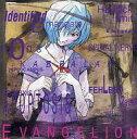 新世紀エヴァンゲリオン コレクターズディスク Vol.6