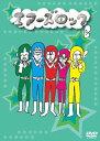 エアーズロック 3/DVD/TCED-1698
