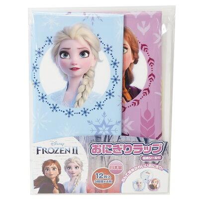 アナと雪の女王2 おにぎりラップ ディズニー ヤクセル