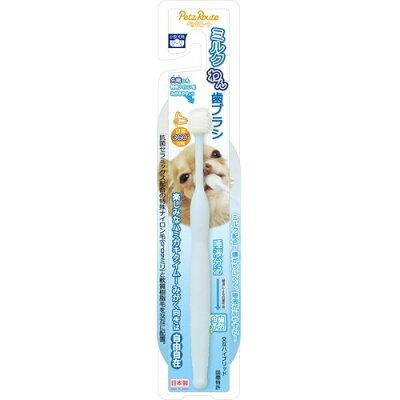 ミルクわん歯ブラシ(1本入)